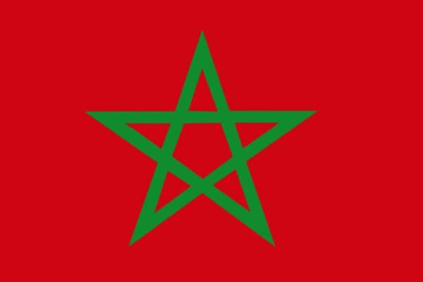 Faut-il un visa pour le Maroc?
